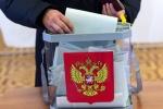 В городе Кимры прошли выборы